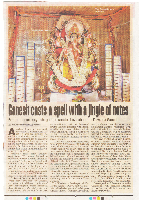 times-of-india-small